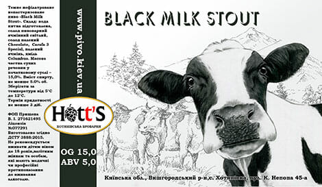 Black Milk Stout